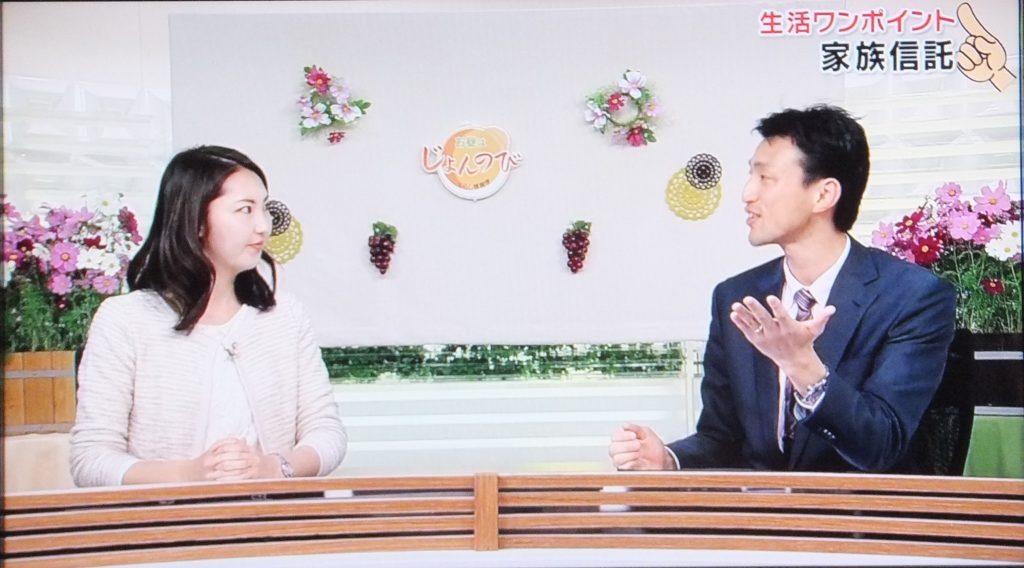 NHKで家族信託(民事信託)を解説